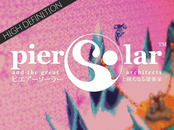 File:Pier Solar HD Ouya cover.jpg
