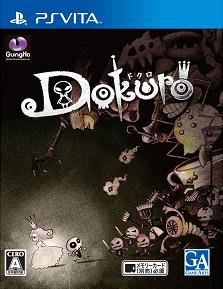 File:Dokuro.png