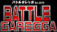 BattleGaregga2016
