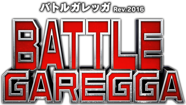 File:BattleGaregga2016.png