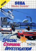 Special Criminal Investigation SMS box art