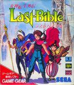 Last bible gg