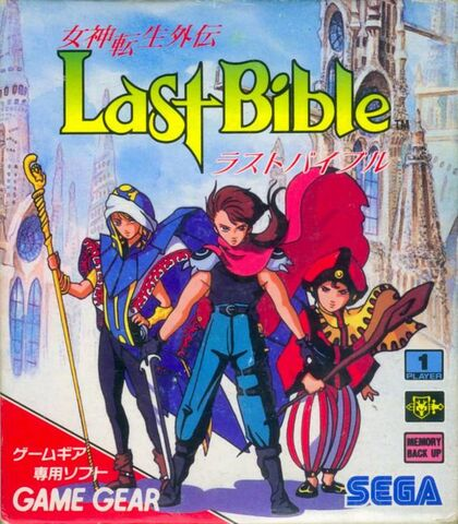 File:Last bible gg.jpg