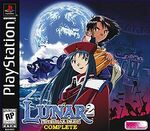256px-Lunar2box