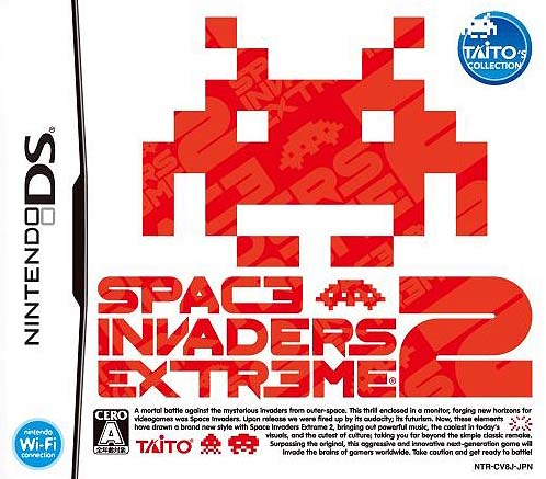 File:Space extreme 2ds2.jpg