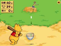 Winnie The Poohs Home Run Derby screenshot