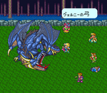 Romancing SaGa SFC Screenshot