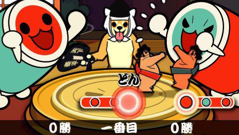 File:Taiko no Tatsujin Portable.jpg