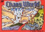 Chaos World Famicom cover