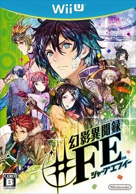 File:Genei Ibun Roku cover art.jpg