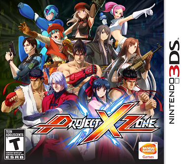File:ProjectXZone.png