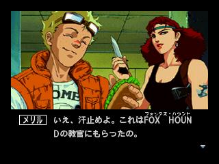 File:Policenauts-screenshot-007.png