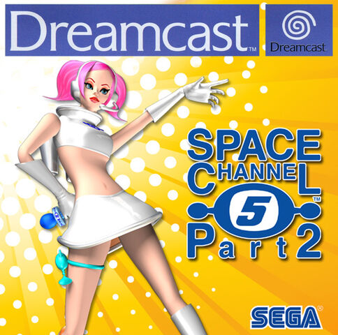 File:Spacechannelpart2PAL.jpg