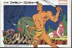Tojin Makyo-den Heracles no Eiko Famicom cover