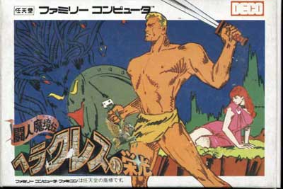 File:Tojin Makyo-den Heracles no Eiko Famicom cover.jpg