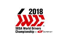 Sega World Drivers Championship arcade