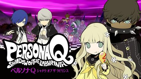 File:Persona Q.jpg