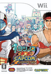Tatsunoko vs Capcom Wii cover