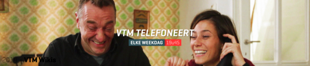 File:Carroussel VTM Telefoneert.png