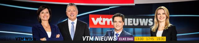 File:Carroussel VTM NIEUWS 2014.png