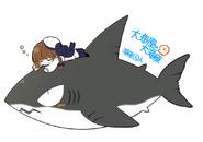 Wadanohara with kamekichi shark form