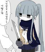 Female fukami