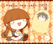 Wadanohara chicks