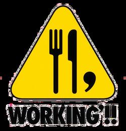 Working 2 Logo