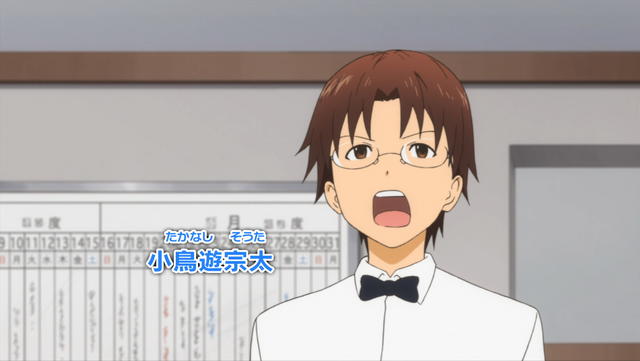 File:Souta Takanashi Intro.png
