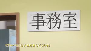 Episode 1 Title Name