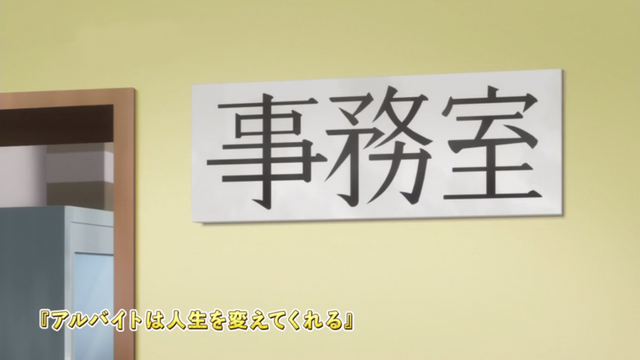 File:Episode 1 Title Name.png