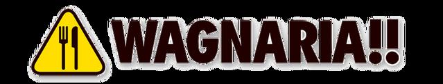 File:Wagnaria Logo Landscape.png