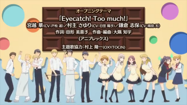 File:Eyecatch! Too Much!.png