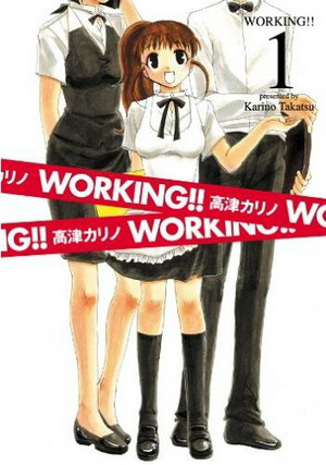File:Volume1cover.png