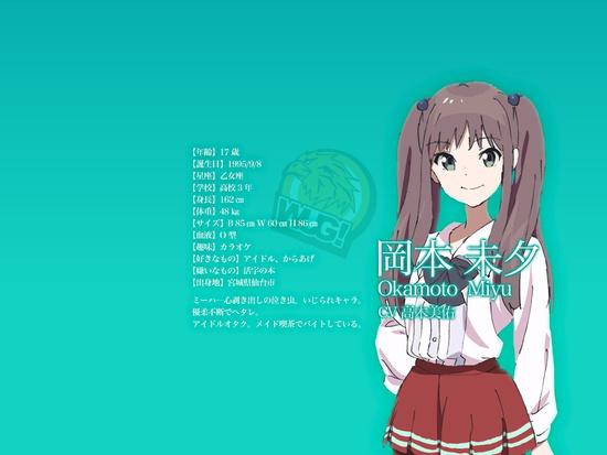 File:Miyu.jpg