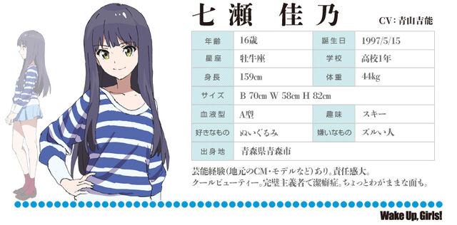 File:YOSHINO EXTRA 02.jpg
