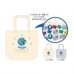 4th live tour tote bag