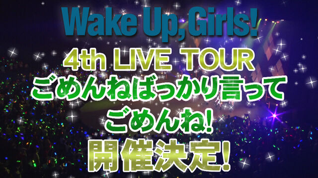 File:4th live tour visual.jpg