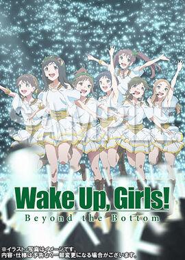 Anime 20160108 wugm tl