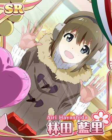 File:AIRI GAME 09.jpg