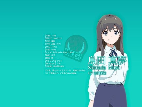 File:Mayu.jpg