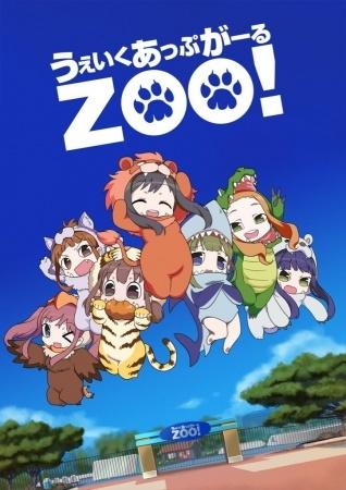 File:Wake-up-girls-zoo-6644.jpg