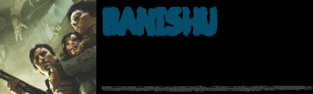 File:Banishu1.png