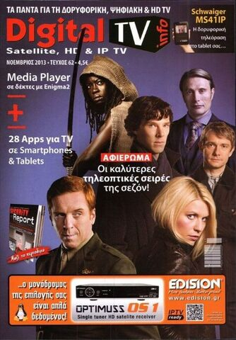 File:WD Digital TV 62 November 2013 (Greece).jpg