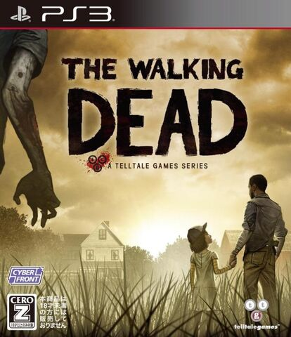 File:TWD PS3.jpg
