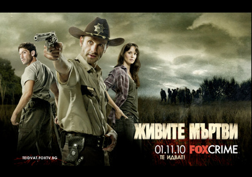 File:The-Walking-Dead-Season-1-International-Posters-the-walking-deadBulgaria-23741378-500-352.jpg