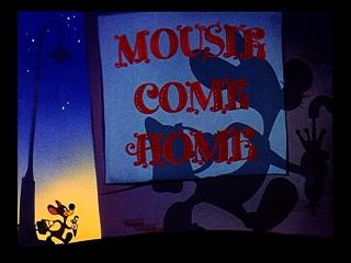 Mousie-title-1-