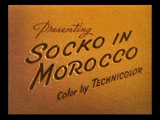 Socko-title-1-