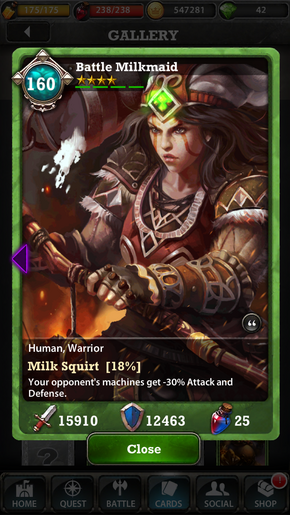Milkmaid 160