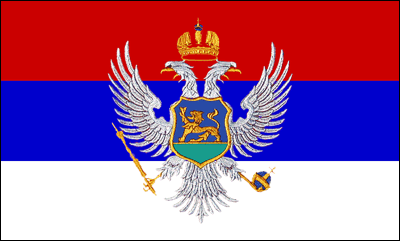File:Old Flag of Montenegro.png